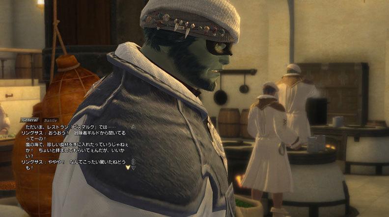 Foto de Final Fantasy XIV - nuevas imágenes 2010 (8/11)