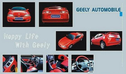 Geely Beauty Leopard