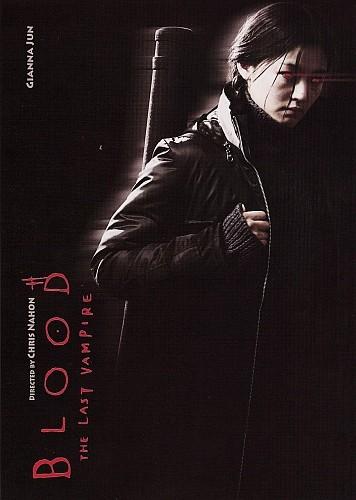 'Blood: The Last Vampire', cartel y nuevos tráileres