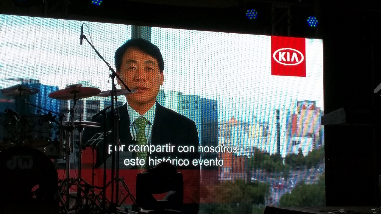 Foto de Inauguración 25 concesionarios de KIA México (8/13)