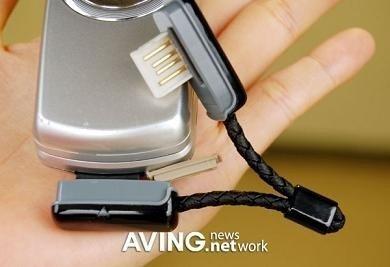UPlus 2: el cargador USB más pequeño del mundo