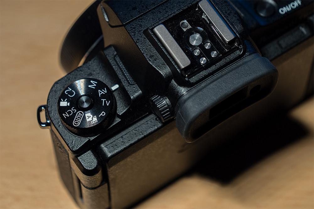 Foto de Canon PowerShot G1X Mark III (31/36)