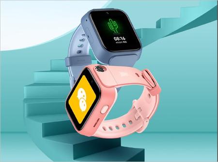 Mitu watch 5x