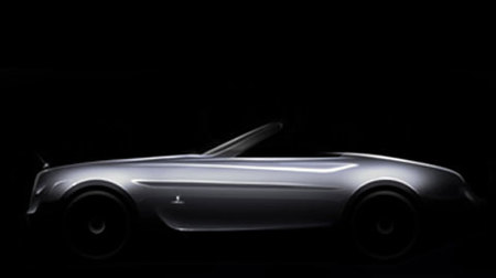 Pininfarina Hyperion, el Rolls-Royce Phantom Drophead Coupe descapotable