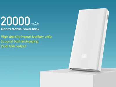Código de descuento: Xiaomi Power Bank 2, con 20.000 mAh de capacidad, por 25,84 euros