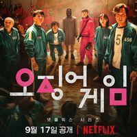 'El juego del calamar' mete en problemas a Netflix: la plataforma es demandada en Corea del Sur por el uso excesivo de Internet provocado por la serie