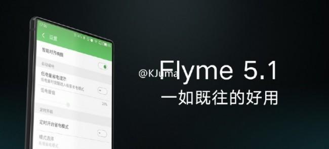 Meizu Pro 7(siete) 2