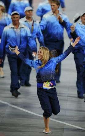 Foto de Los mejores uniformes en la gala de inauguración de los Juegos Olímpicos (1/20)