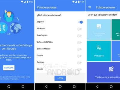 Google quiere que le ayudes a mejorar sus productos con esta nueva aplicación para Android