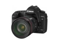 Canon EOS 5D Mark II, réflex con grabación de vídeo