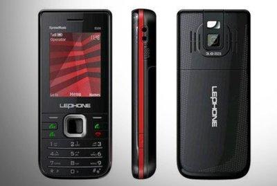 LePhone Triple SIM, comunicación en múltiples redes por poco dinero