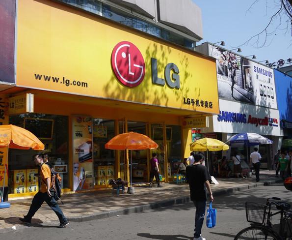 LG planea abrir 600 tiendas en países emergentes, quiere vender más teléfonos