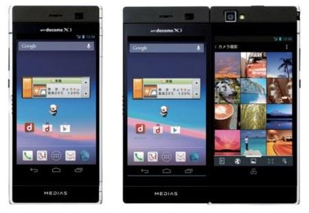 NEC Medias W, ¿dos pantallas mejor que una?