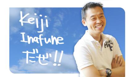 Level-5 adquiere la compañía de Keiji Inafune: Comcept pasa a llamarse oficialmente Level-5 Comcept