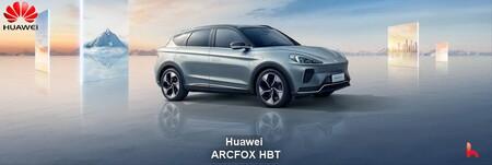 """Huawei quiere que sus autos se estacionen de forma automática, con un """"sistema inteligente"""" con cámaras 360° en el techo"""