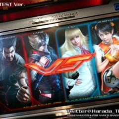 Foto 3 de 8 de la galería 140211-tekken-tag-tournament-2 en Vida Extra