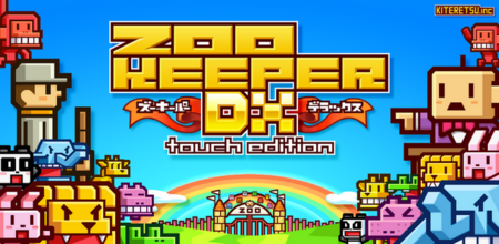 Zoo Keeper DX, uno de los mejores juegos de puzzles de DS llega a Android