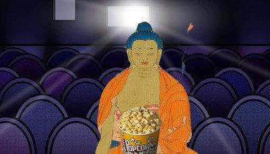 Expulsados del cine por leer SMS