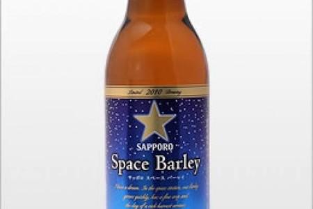Esta cerveza del espacio ha sido creada en el espacio (literalmente)