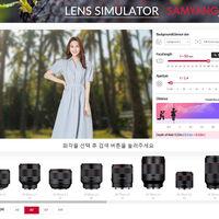 Samyang Lens Simulator, una herramienta para saber el resultado de las ópticas según la focal, apertura y distancia al sujeto