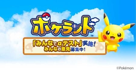 Nintendo anuncia Pokéland, un nuevo Pokémon Rumble para dispositivos móviles