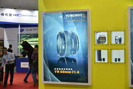 Yongnuo comienza a fabricar objetivos con su nuevo YN 50mm f/1.4