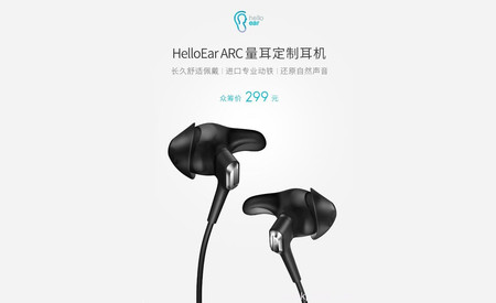 Los Xiaomi HelloEAR ARC son los nuevos auriculares in ear que llegan pensandos para adaptarse a tus oídos