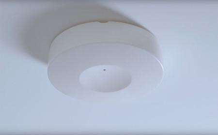 Este sensor facilita el control del hogar conectado reemplazando las órdenes verbales por la conexión Bluetooth