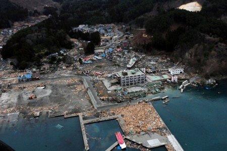 Vista desde el aire Wakuya