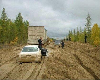 Carreteras en mal estado desde Rusia