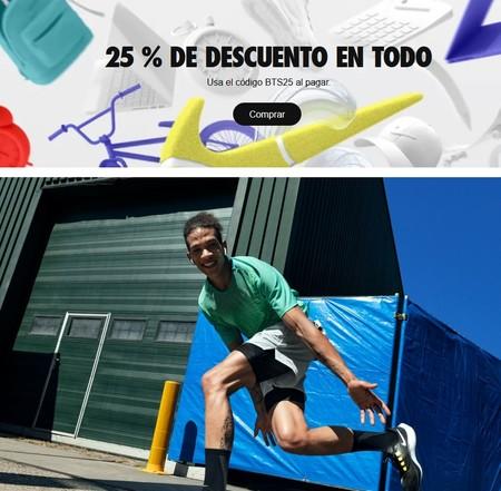 Cupón de descuento del 25% en Nike para comprar ropa deportiva de cara a la vuelta al GYM 2020