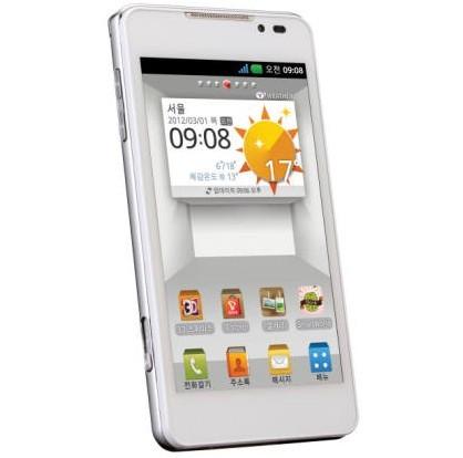 LG Optimus 3D 2