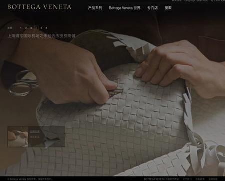 Web en chino Bottega Veneta