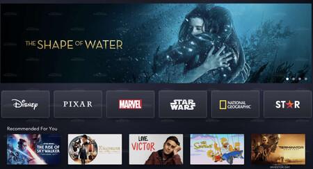 Star llega a Disney+ el 23 de febrero: éstos son sus nuevos contenidos y precios