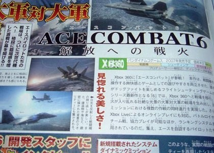 Ace Combat 6 también será multiplataforma