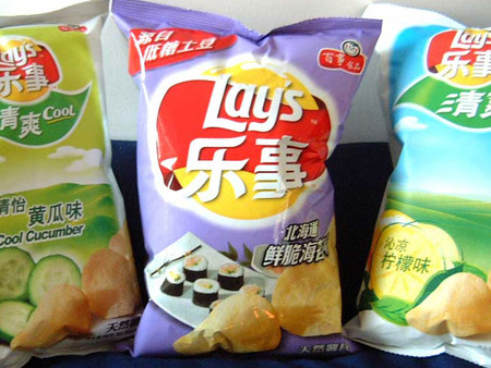 Lays China