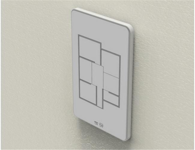 Reinventando el interruptor de toda la vida