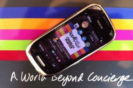 Nokia Oro, el móvil destinado a los más ricos