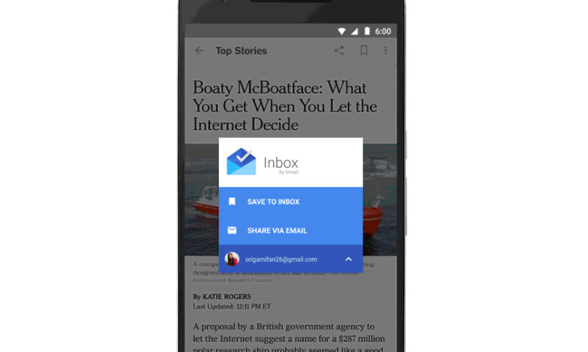 Inbox Android