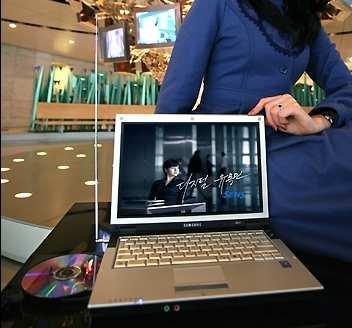 Portátil de 12 pulgadas con Intel Core Duo: Samsung Q35