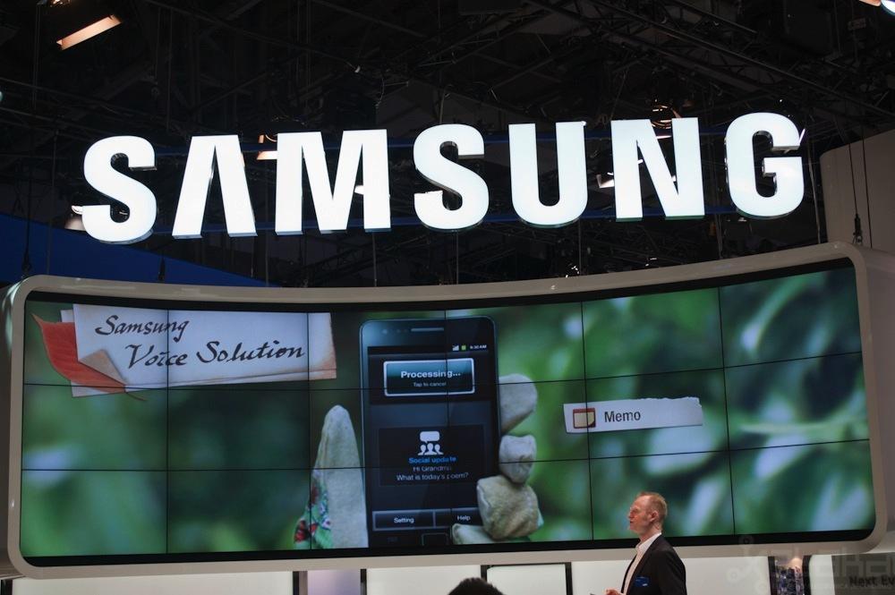 Samsung Galaxy S II en MWC 2011