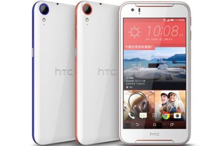 HTC Desire 830, gama media con pantalla de 5.5 pulgadas y altavoces BoomSound