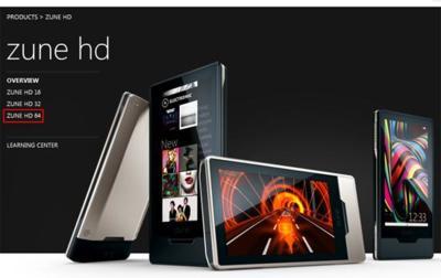 Zune HD contará con una versión de 64GB