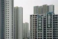 ¿Hay burbuja inmobiliaria en China?
