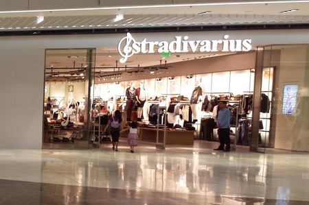 Stradivarius Man Online Shop February