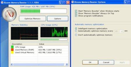 Rizone Memory Booster, mejora el uso que tu equipo hace de la memoria RAM