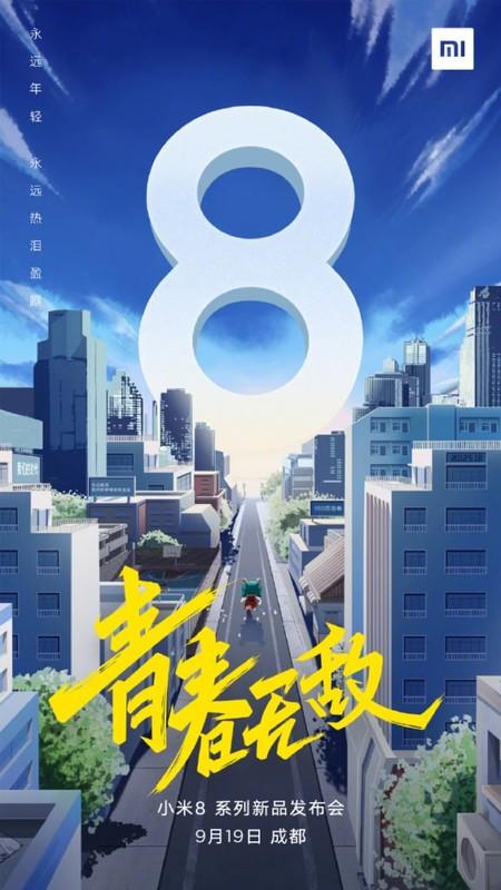 Xiaomi Mi 8 Youtuh Edition