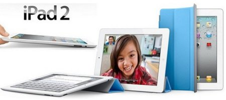 Resumen tarifas específicas para iPad 2 ¿tomadura de pelo?