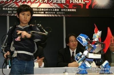 ROBOT-ONE GT 05, la batalla de los robots