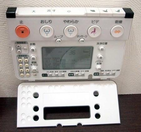 Controles Avanzados de un WC electrónico